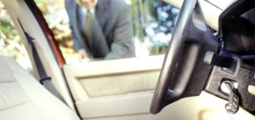Открыть замок авто без ключа